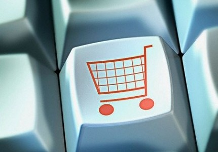 compra-on-line