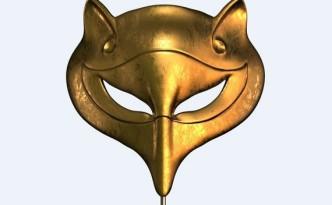 gala-Premios-Feroz-Paramount-Channel_TINIMA20140122_0358_5